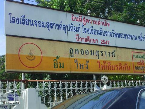 060418-Thai
