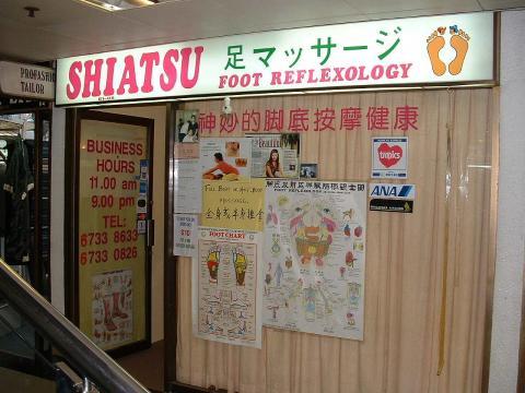 060719-Shiatsu
