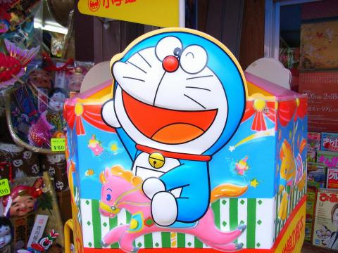 070102-Doraemon