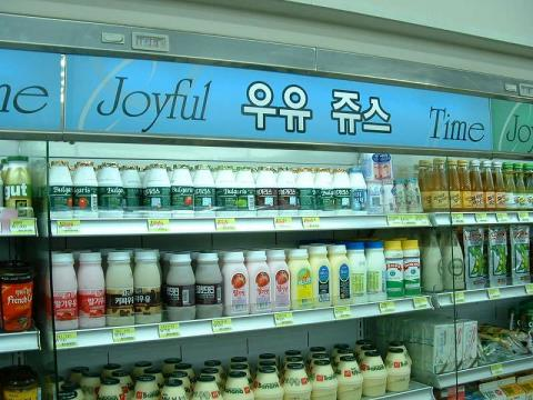 070205-Korea1