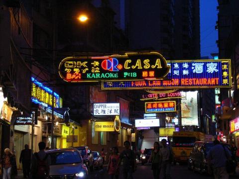 070220-HK