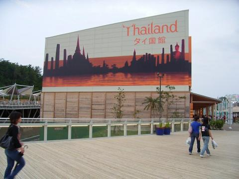 070614-2005Nagya-EXPO1