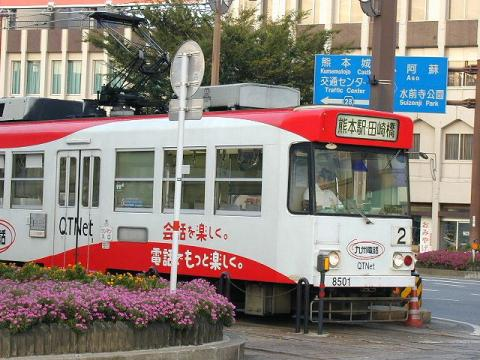 070621-streetcar