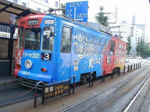 070621-streetcar2