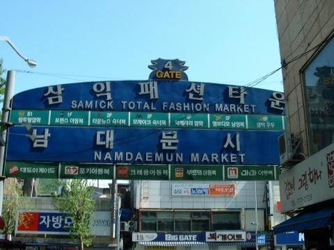 070626-Korea-3