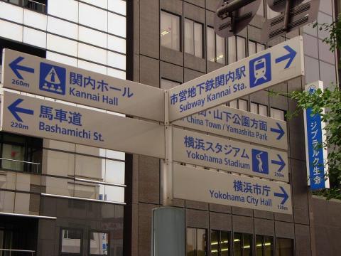 070702-Yokohama01