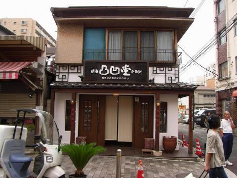 070706-Yokohama02
