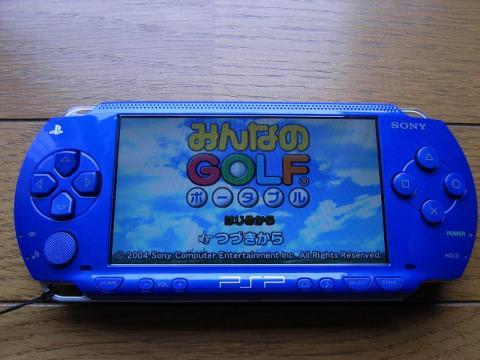 070708-PSP