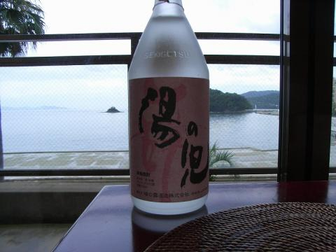 070716-Yunoko-01