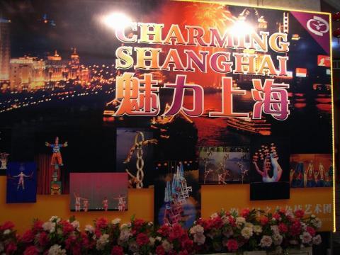 070725-Shanghai-01