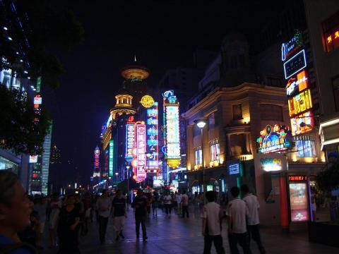 070726-Shanghai-03