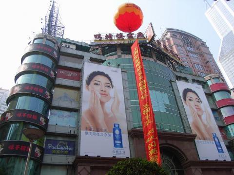 070727-Shanghai-04