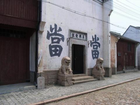 070728-Shanghai-09