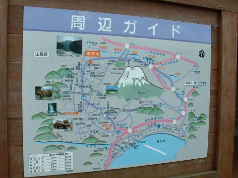 070914-Fuji-02