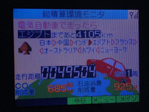 070917-ECO-03