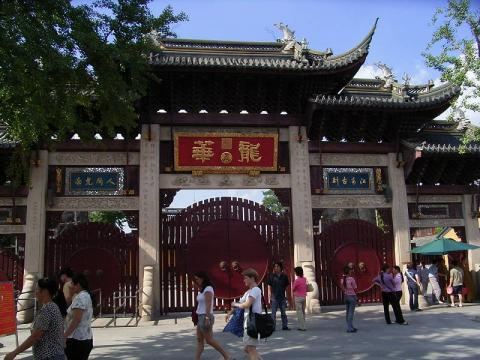 070924-Shanghai-01