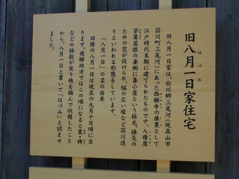 071107-Hozumi-03