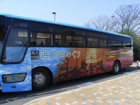 080423-Bus-01