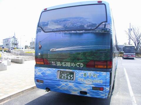 080423-Bus-03