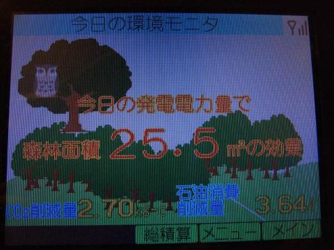 080508-Eco-04
