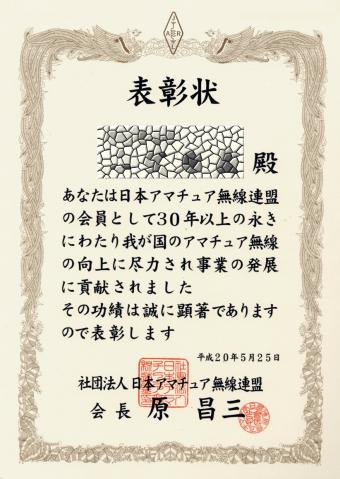 080603-Diploma