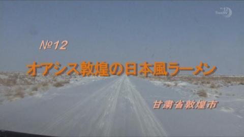 080607-DVD-02