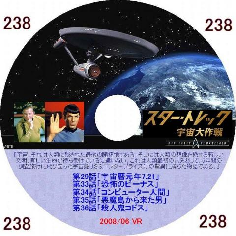 080629-DVD-01
