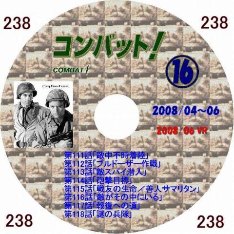 080629-DVD-02