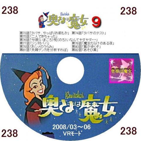080629-DVD-03