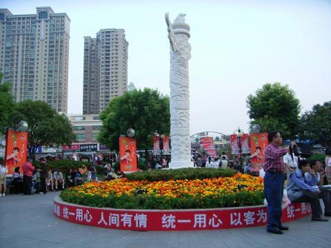 081012-Shanghai-02