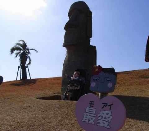081028-Moai
