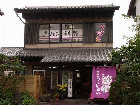 081110-Yui02