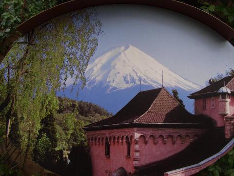 081116-Fuji