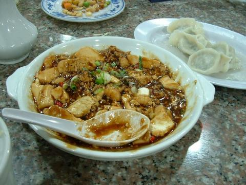 071213-SG Food
