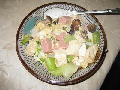 豆腐どんぶり