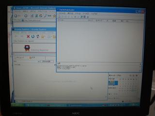 CIMG3290.jpg