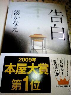 20090503100617