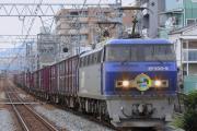 EF200-5_02.jpg