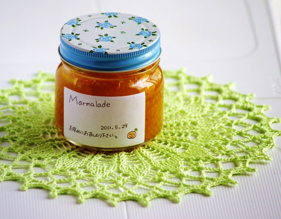 marmalade s