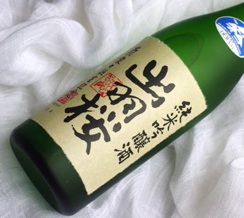 sake s