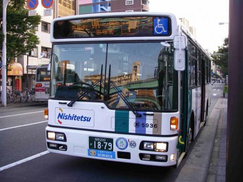 那珂川5936.2009SL第2陣です