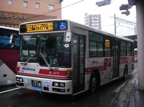 壱岐9370の九大エコルライナー