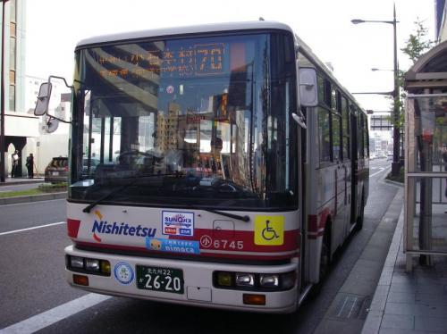 小倉6745の70番小石本村・向洋中学校行き