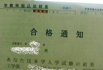 201102041955000.jpg