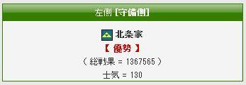 1_20120328113820.jpg