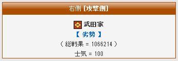 2_20120328113820.jpg