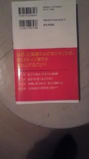 110808_2140~02