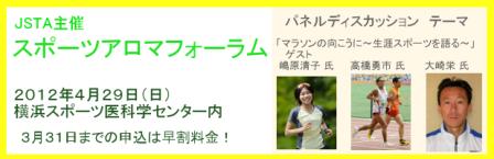top_banner(448×145)