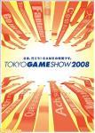 TGS2008
