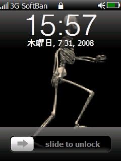 20080731155720.jpg